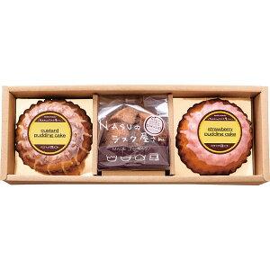 洋菓子 ギフトNASUのラスク屋さん プリンケーキ&ラスク(NSA-CA)【お菓子 洋菓子 焼き菓子 お菓子セット ギフト 贈り物 セット 詰め合わせ 内祝い 御祝い プレゼント 出産内祝い 返礼 贈答用