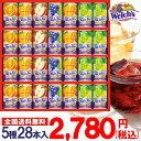 お中元 御中元 ジュース ギフト送料無料「ウェルチ」 100%果汁ギフト(28本)(WS30N)【御中元 フルーツジュース ジュー…