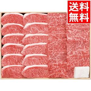 精肉 ギフト送料無料 松阪牛 焼肉用セット(420g)【肉 肉ギフト 牛肉 赤身 ステーキ 肉料理 内祝い お祝い 御祝い お返し 返礼】【M】