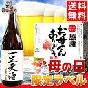 地ビール クラフト メモリアル