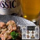 ビール ギフト 缶詰送料無料 サッポロクラシック&缶つまギフト(全国人気)【お酒 クラシックビール サッポロ ビール…