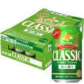 お中元送料無料ビールサッポロクラシック春の薫り缶ギフト