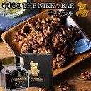 お中元 チョコレート ギフトすすきの THE NIKKA BAR ギフトセット(竹鶴17年使用ウイスキー生チョコレイト&くるみ飴…