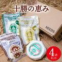 送料無料北海道チーズ工房NEEDS十勝の恵み4点セット
