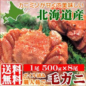【楽天市場】ギフト&グルメ北海道