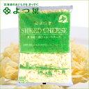 よつ葉 北海道十勝産100% 北海道十勝シュレッドチーズ 1kg【チーズ 北海道加工 十勝 乳製品 まとめ買い 自宅用 業務…