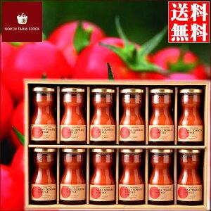 ジュース ギフト送料無料 北海道ノースファームストック ミニトマトボトルミニサイズ12本入(TM-12)【トマト 瓶 ミニサイズ 小さい 小分け セット 詰め合わせ 内祝い】[card]【10_OFF】