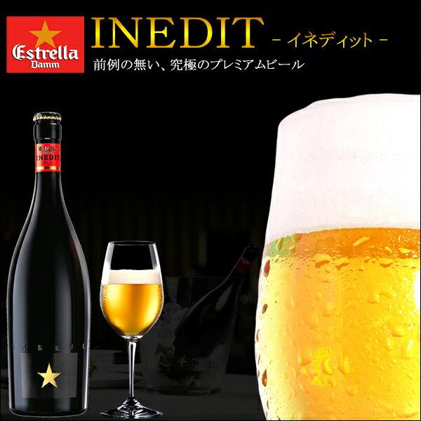 お中元 ビール ギフトビール イネディット INEDIT 1本(750ml)(化粧箱入)【セット プレゼント お酒 女性向け 飲みやすい 御祝い シャンパン スパークリング】