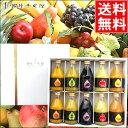 贈り物 ジュース ギフト送料無料 銀座千疋屋 銀座ストレートジュースB【ギフト ジュース セット フルーツ 果物 果汁 …