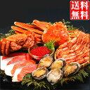 海鮮 蟹 カニ送料無料 特選 海鮮セットA(潮彩+蝦夷あわび追加セット)【海鮮 海の幸 ズワイガニ 毛蟹 毛ガニ カニ か…