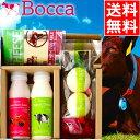 スイーツ送料無料 BOCCA 牧家 Boccaプチセット(1)【北海道 ギフト スイーツ プリン ボッカ 牧歌 ぼっか 牧家 お菓子…
