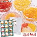 https://image.rakuten.co.jp/hokkaido-gourmation/cabinet/03514686/04004300/imgrc0064522516.jpg
