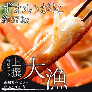 大漁_いくら醤油漬け