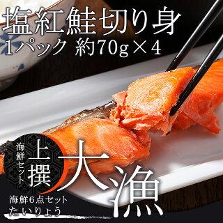大漁_片貝ほたて