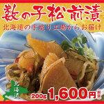 北海道工場からお届け数の子松前漬(200g入1パック)ご飯のおとも酒の肴一刀流まぎり