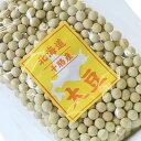 北海道 十勝産 大地の恵 大豆250g
