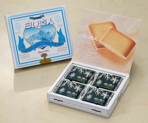 【9/26(水)1:59までエントリーでポイント5倍】石屋製菓 白い恋人 12枚 箱入り