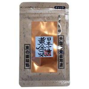 京都 黄金一味 小袋 9g