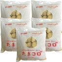 北海道プチコロッケ たまねぎ 業務用 北海道北見地方産たまねぎ使用 たまコロ 20g 20個入 5袋セット 計100個