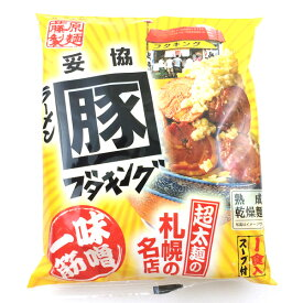 妥協ラーメン ブタキング 味噌 熟成乾燥麺 1食入 スープ付 128g めん70g スープ58g