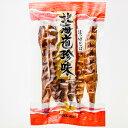 北海道珍味 ほっけとば105g