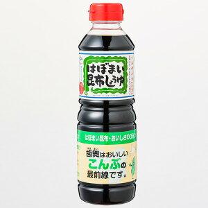 はぼまい昆布醤油500ml