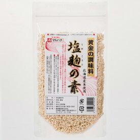 マルハチ 黄金の調味料 塩麹の素300g 北海道産米使用
