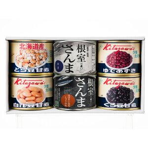 北海道缶詰6個セット 根室さんま(はぼまい昆布しょうゆ味)190g/根室さんま(水煮)190g/とら豆甘煮225g/白花豆甘煮225g/くろ豆甘煮225g/ゆであずき225g