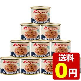 北沢食品 白花豆甘煮 缶詰 225g 10個セット
