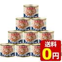 北沢食品 北海道産とら豆甘煮225g×10個セット【送料無料】【ご自宅用】【ギフト対応不可】