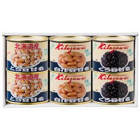 北海道缶詰 6個セット とら豆甘煮 225g 2個/白花豆甘煮 225g 2個/くろ豆甘煮 225g 2個