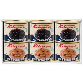 北海道缶詰 6個セット くろ豆甘煮225g 3個/白花豆甘煮 225g