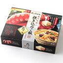 炊き込みご飯 たこ 二合入 850g【北海道米ななつぼし使用】