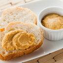 うにバター150g【北海道産ばふんうに使用】【北海道産バター使用】