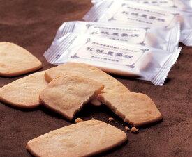 きのとや 札幌農学校 12枚 純北海道産特製ミルククッキー