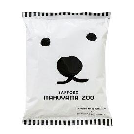 札幌 円山動物園 シロクマ塩ラーメン 102.4g 20袋セット