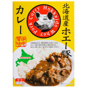 北海道産 ホエー豚カレー 中辛 1.5人前 220g