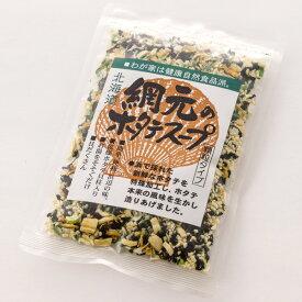北海道網元のホタテスープ(顆粒タイプ)