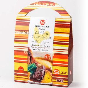 CURRY SHOP エス プロデュース煮込みチキンスープカレー 和風だしのあっさりスープ 中辛 1人前 430g