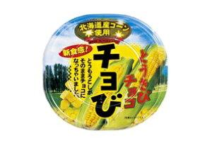 【チョコレート】【昭和製菓】とうきびチョコ チョび お中元 ギフト