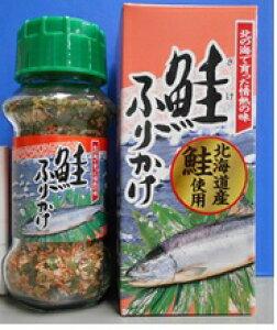 北海道鮭ふりかけ お中元 ギフト