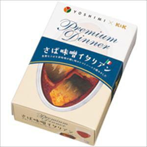YOSHIMI ヨシミ 缶つま さば味噌イタリアン 北海道 限定 土産 みやげ お菓子 誕生日祝い ギフト お中元 ギフト
