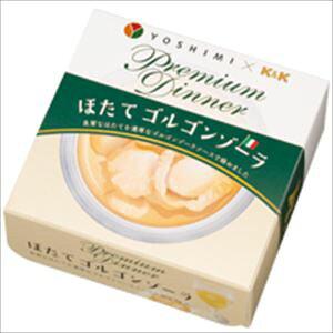 YOSHIMI ヨシミ 缶つま ほたてゴルゴンゾーラ 北海道 限定 土産 みやげ お菓子 誕生日祝い ギフト お中元 ギフト
