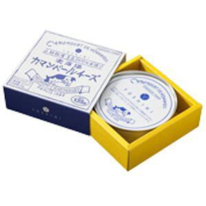 YOSHIMI(ヨシミ)カマンベールチーズ 135g入  ヨシミ カマンベール チーズ 乳製品 ギフト プチギフト プレゼント お土産 北海道 お取り寄せ YOSHIMI