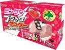 【北海道限定】ピンクなブラックサンダー 12個入 【有楽製菓】【ユーラク】【季節限定】【いちご】【桃色の雷神】【期…
