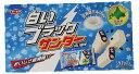 【有楽製菓】白いブラックサンダー 20個入 【白い雷神】【ギフト】【期間限定】【チョコレート】【お菓子】【スイーツ…
