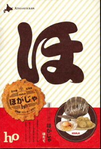 【送料無料】【山口油屋福太郎】北海道フリッターおせん ほがじゃ(ほたて)1箱(2枚×8袋)5個セット 【せんべい】【ふくたろう】【新感覚せんべい】【フリッター】 お中元 ギフト