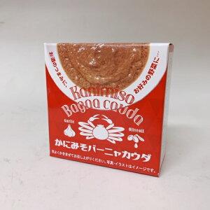 かにみそバーニャカウダー 【缶詰】 北都 かにみそ バーニャカウダー 洋風 ディップソース 料理 お中元 ギフト