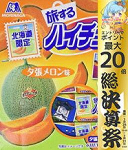 ハイチュウ 夕張メロン味 【店頭受取対応商品】