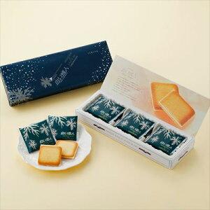 白い恋人 9枚入り 石屋製菓 / 北海道 お土産 プチギフト プレゼント スイーツ お菓子 ラングドシャ ホワイト チョコレート ISHIYA バレンタイン